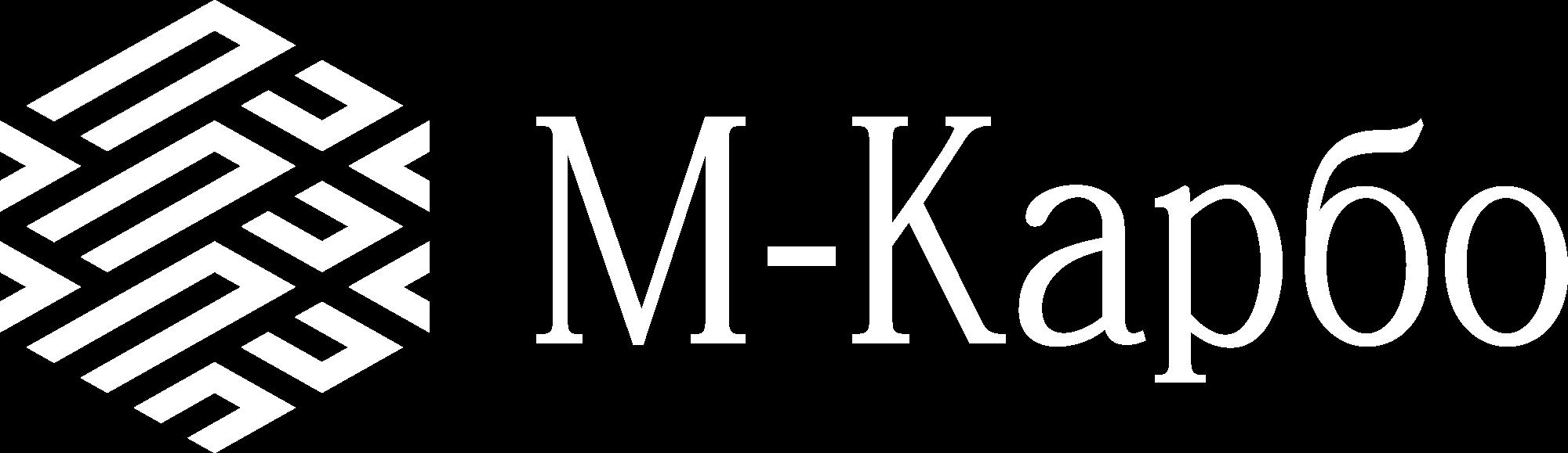 М-Карбо